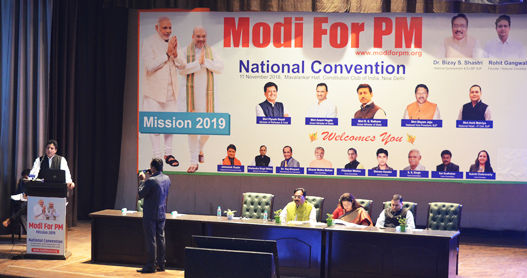 Events-Modiforpm-Delhi-26112018004658