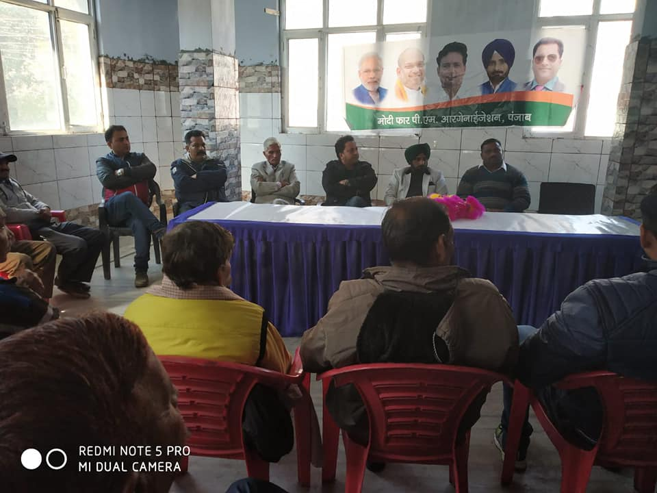 Events-Modiforpm-Jammu-14012019034240