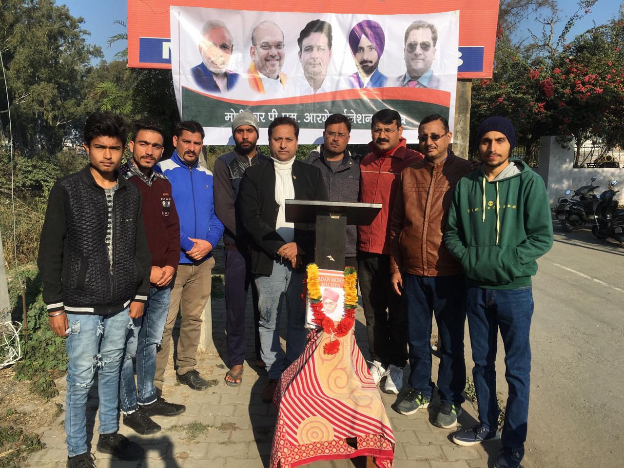 Events-Modiforpm-Pathankot-25122018040320