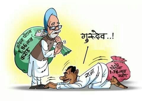 UPA Government Scams