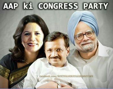 Aap ki Congress Party