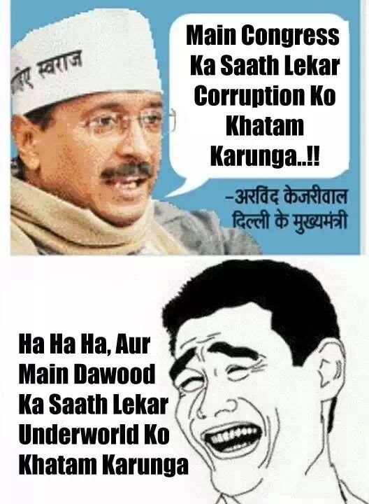 Corruption Quotes