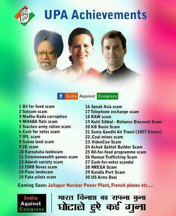 UPA Government Achievements